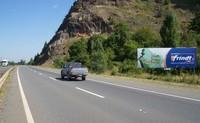 Ruta 5 Sur 650,32 / Fundo El Guindo