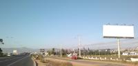 Ruta 5 Norte Km 456, La Serena