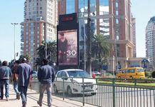 Thumb avenida libertad con 15 norte mall marina vina del mar 1