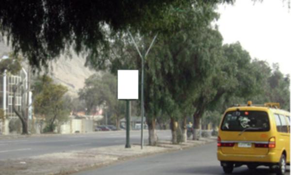 Foto de Av.Copayapu con Ayacucho