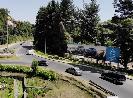 Foto de Rotonda de acceso a Pucón desde Villarrica