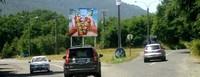 Camino a Caburga cruce huife
