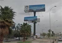 Av. La Florida- Diego Portales (S - N) - La Florida