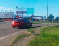 Camino Aeropuerto Tepual Km 11 salida Aeropuerto Tepual