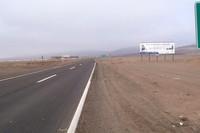 Ruta 26 1,8 / Entrada Norte a Antofagasta Sector Uribe