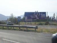 Ruta 5 Norte 99,2 / Entrada Sur a La Calera