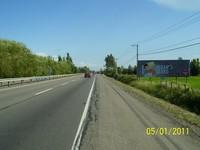 Ruta 5 Sur 288,3 / Entrada Norte a Linares