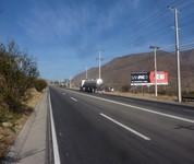 Ruta G-57 (carretera General San Martín) 54,6 / Chacabuco