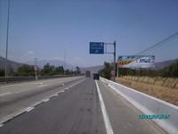 Ruta 68 47,8 / Fundo La Fragua