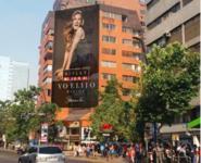 Providencia (Costanera Center)