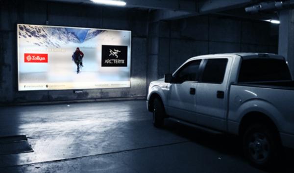 Foto de Cajas de luz - Mall Sport (1)