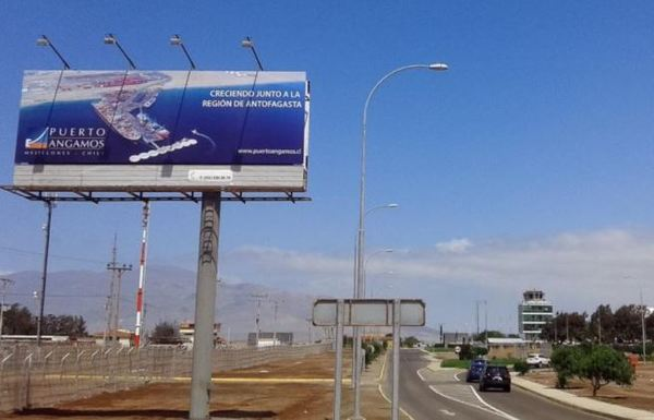 Foto de Exterior Acceso Aeropuerto - Antofagasta