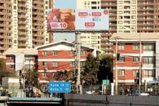 Americo Vespucio / Serafín Zamora (Acceso Mall Plaza Vespucio)