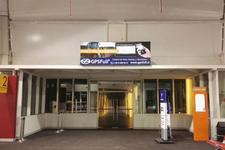 Sala de Embarque - Sobre Puerta 2 - Antofagasta