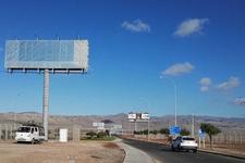 Exterior Salida Aeropuerto - Antofagasta