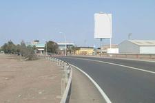 Exterior Acceso Aeropuerto - Antofagasta