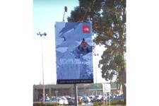 Topsite - Frente acceso principal sector Las Lomas, Mall Plaza  El Trébol
