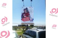 Topsite - Estacionamiento principal hacia autopista  Cara B - La Serena