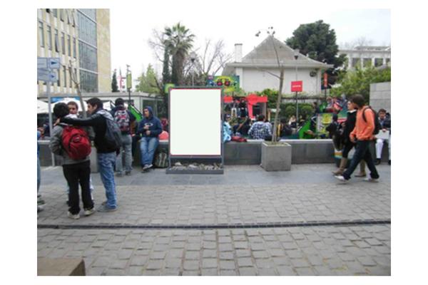 Foto de Paletas y Alumnado - DUOC UC - Sede Plaza Vespucio