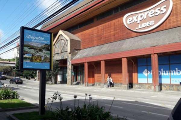 Foto de Imperial - Del Salvador, frte. a Mall Paseo Puerto Varas