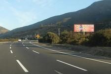 R68, pasado Plaza peaje Zapata hacia Santiago