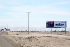 Entrada Sur Pozo Almonte km1.802  / Iquique