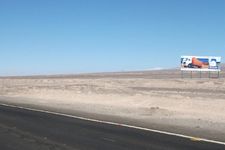 Entrada Sur Calama