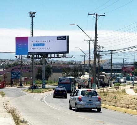 Foto de Av. Los carreras / Freire  (B) - El Belloto