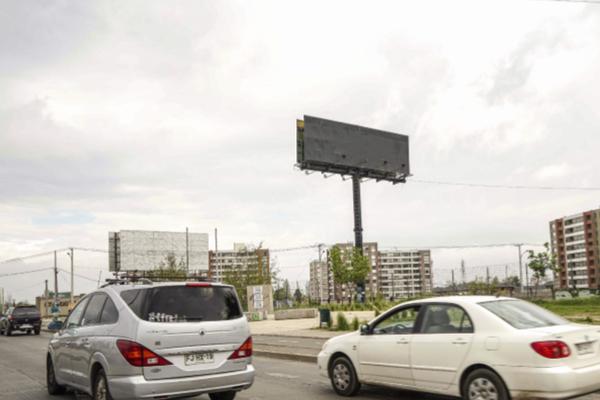 Foto de Machalí / Avenida San Juan frente a Tottus  (O-P)