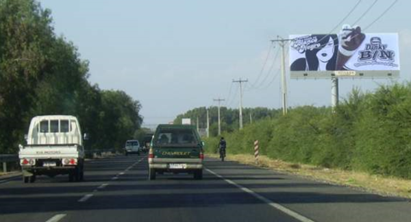 Foto de Ruta 78 Autopista del Sol, 3