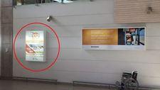 Sala de desembarque - Aeropuerto Copiapó
