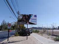 San Pablo 9600 / Parque Isidora