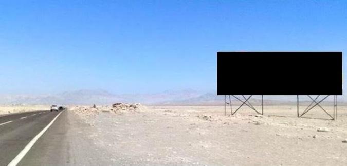 Foto de San Pedro de Atacama - Calama