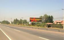Thumb autopista los libertadores km 13 colina 1