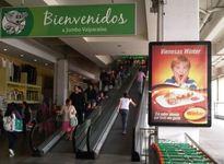 Circuito Nº3 Paletas - Supermercados Jumbo / Lider