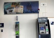 Thumb caja de luz frente meson de informaciones aeropuerto punta arenas 1