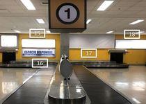 Thumb caja de luz sala de arribo n 1 aeropuerto punta arenas 15 16 17 18 1