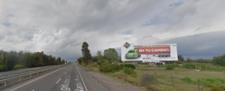 Entrada Sur Curico km 225,240