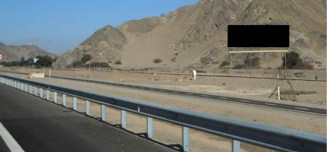 Foto de Caminero Monumental/ Piedra Colgada/ Ruta 5 Norte Km. 817,550