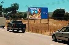 Ruta H60 (Entre Marbella hacia Maitencillo-Cachagua)