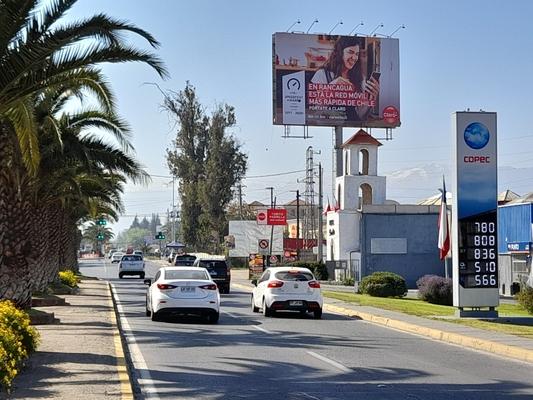 Foto de MEGA UNIPOL/ Carretera El Cobre - Esquina Einstein