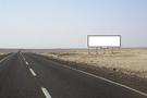 Acceso sur a Arica, sector Quebrada de Acha