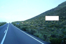 Acceso Norte a La Serena