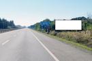 Acceso Sur Temuco, Quepe antes del peaje