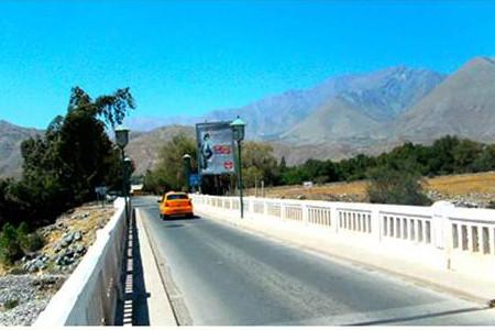 Foto de Puente Tomás Alvarez entrada a Vicuña
