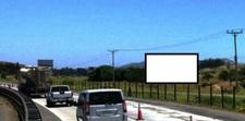 Thumb autopista del sol melipilla region metropolitana de santiago de chile chile 1
