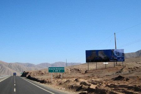Foto de Entrada Oriente ANTOFAGASTA/LA NEGRA