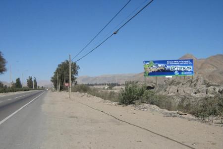 Foto de Entrada Norte TIERRA AMARILLA
