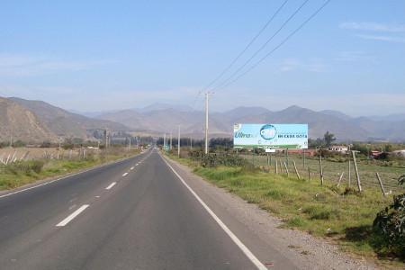 Foto de Entrada Oriente LA SERENA