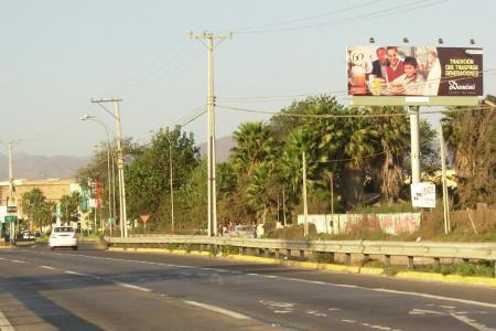 Foto de Entrada Sur LA SERENA